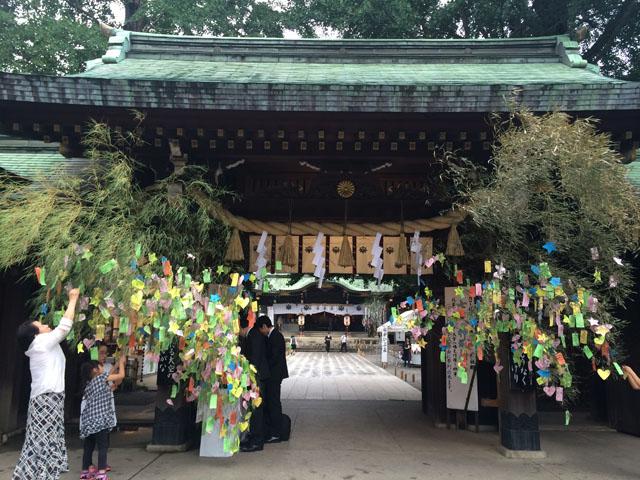 八幡宮笹飾り